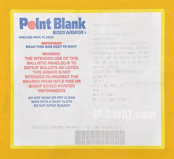 Point Blank(ポイント・ブランク) CQBアサルト・システム