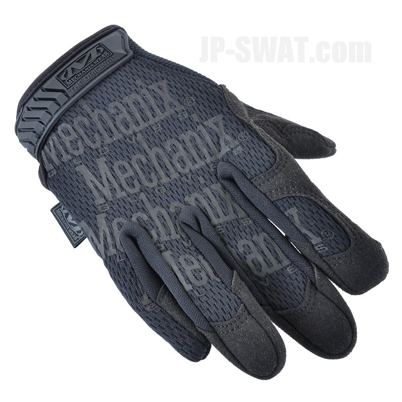 Mechanix Wear The Original Glove Covert MG-55(メカニックス・ウェア オリジナル・コバート MG-55 タクティカル・グローブ)