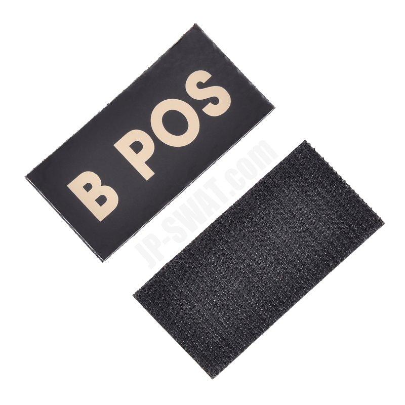 BritKitUSA IR Bポジティブ 血液型パッチ