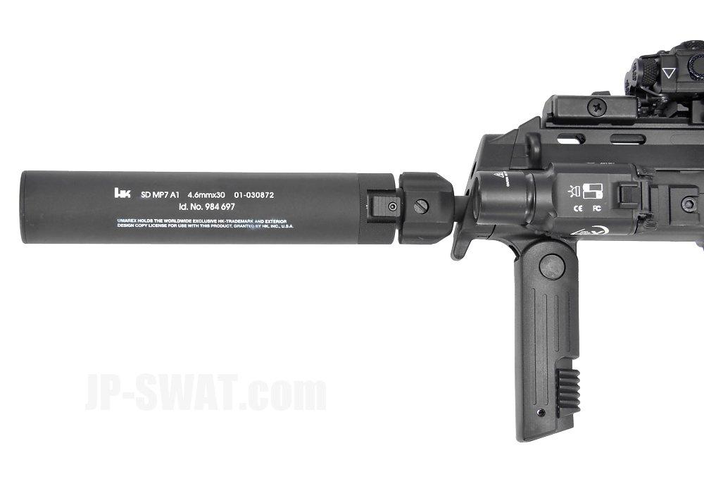 VFC HK MP7 QD(クイック・デタッチャブル)サプレッサー